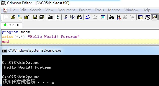 compilateur g95